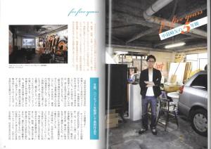 インタビュー_月刊ギャラリー1