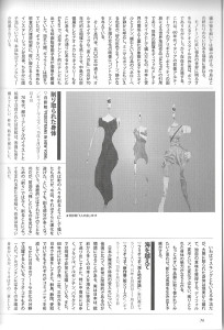 Scan 10