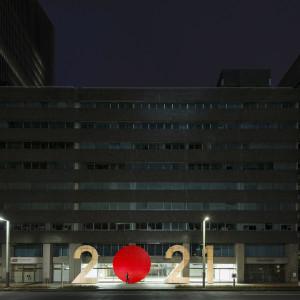 TOKYO2021_main-image_mini