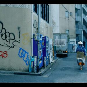 AZABU SHOYO – scene 5