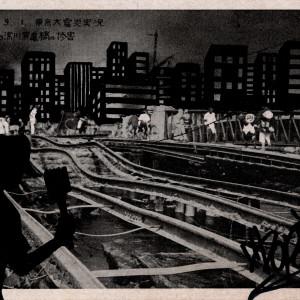 《Tokyo Barracks - Fukagawa》