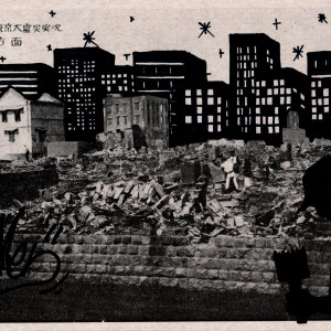 《Tokyo Barracks - Honjo》