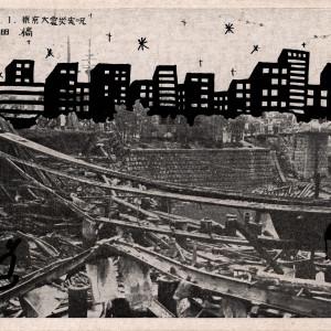 《Tokyo Barracks - Kandabashi》