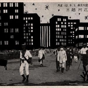 《Tokyo Barracks - Mitsukoshi》