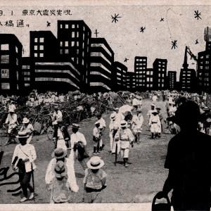 《Tokyo Barracks - Nihonbashidori》