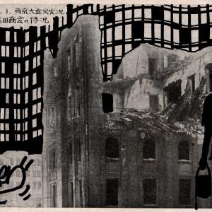 《Tokyo Barracks - Takadasyokai》