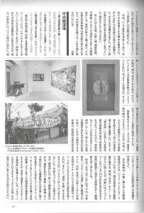 Scan 9