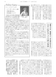 maruki_Scan1