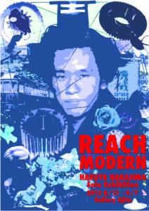 REACH MODERN